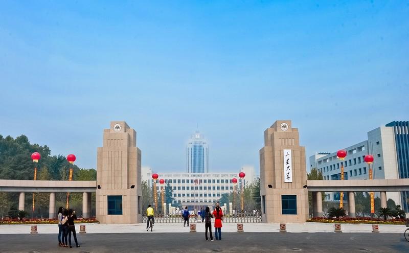 山东大学新校区综合楼