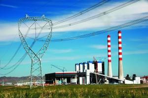内蒙古蒙达发电有限责任公司