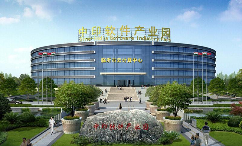 中印软件产业园